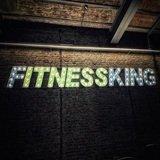 Fitness King 2 - logo