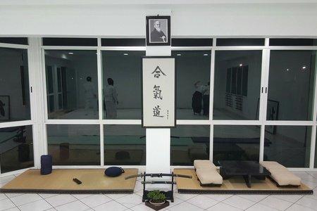 México Aikido Kenjoshinkan