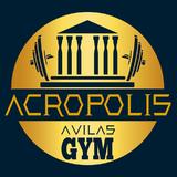Acropolis Gym - logo
