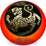 Tora Kai. La Senda Del Tigre - logo