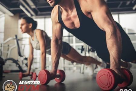 Master Gym Cuautla -