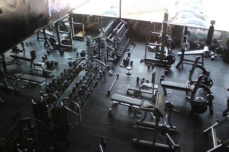 American Fitness San Carlos