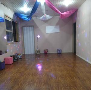 DISCOVER MOVE DANCE -