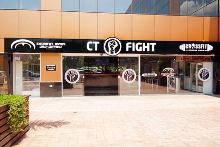 Academia Ct Fight
