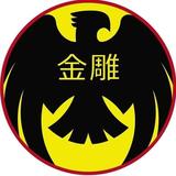 """Kam Ying """"Panorama"""" - logo"""