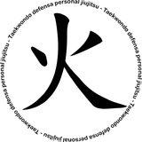 Artes Marciales Beisborama - logo