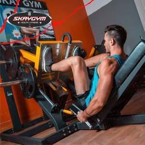 Skay gym