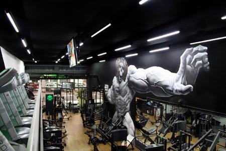 Skull Gym