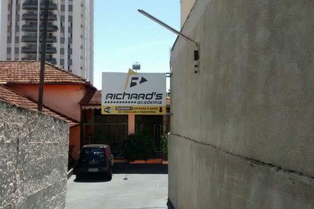 Richard's Academia