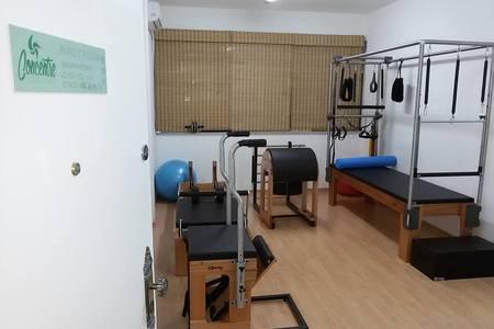 Concentre Studio Pilates -