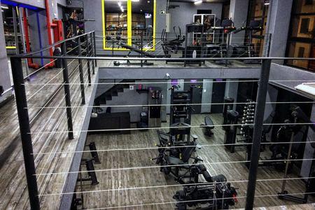 Academia Fitness Mais +
