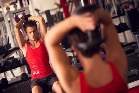 Red Gym Merida