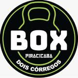 Box Dois Corregos - logo